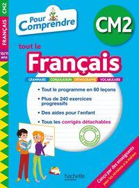 POUR COMPRENDRE LE FRANCAIS CM2